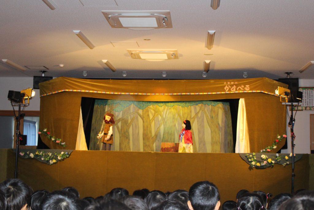 園内観劇会