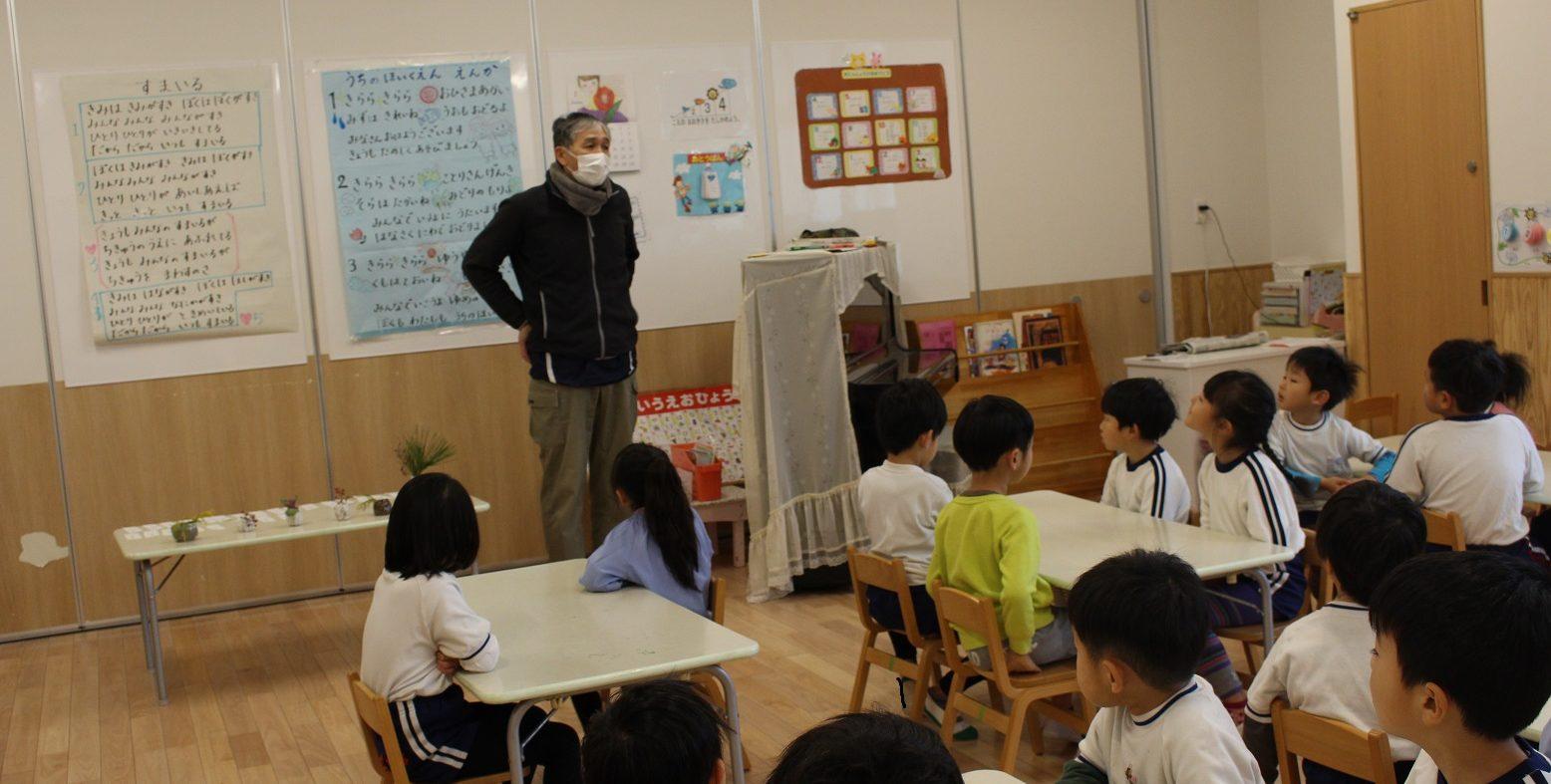 陶芸教室がありました