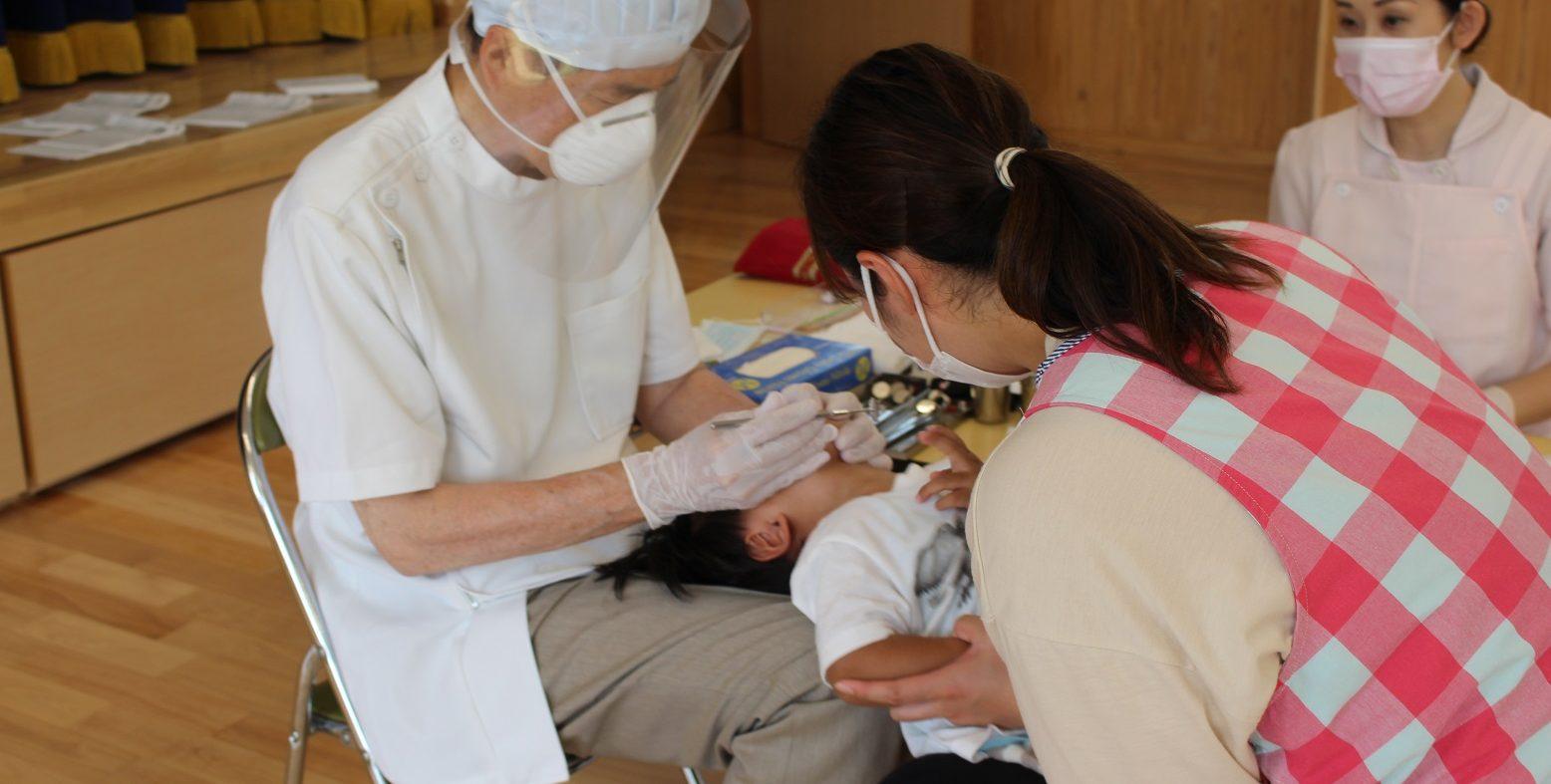 歯科健診がありました